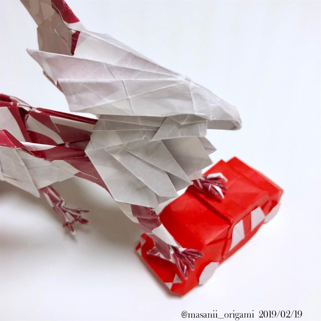 f:id:masanii_origami:20190219201014j:image
