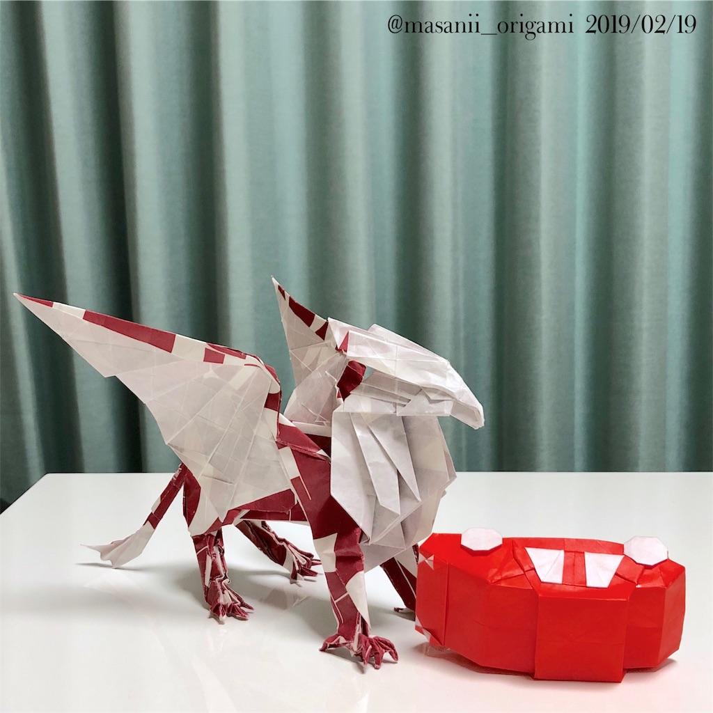 f:id:masanii_origami:20190219201052j:image