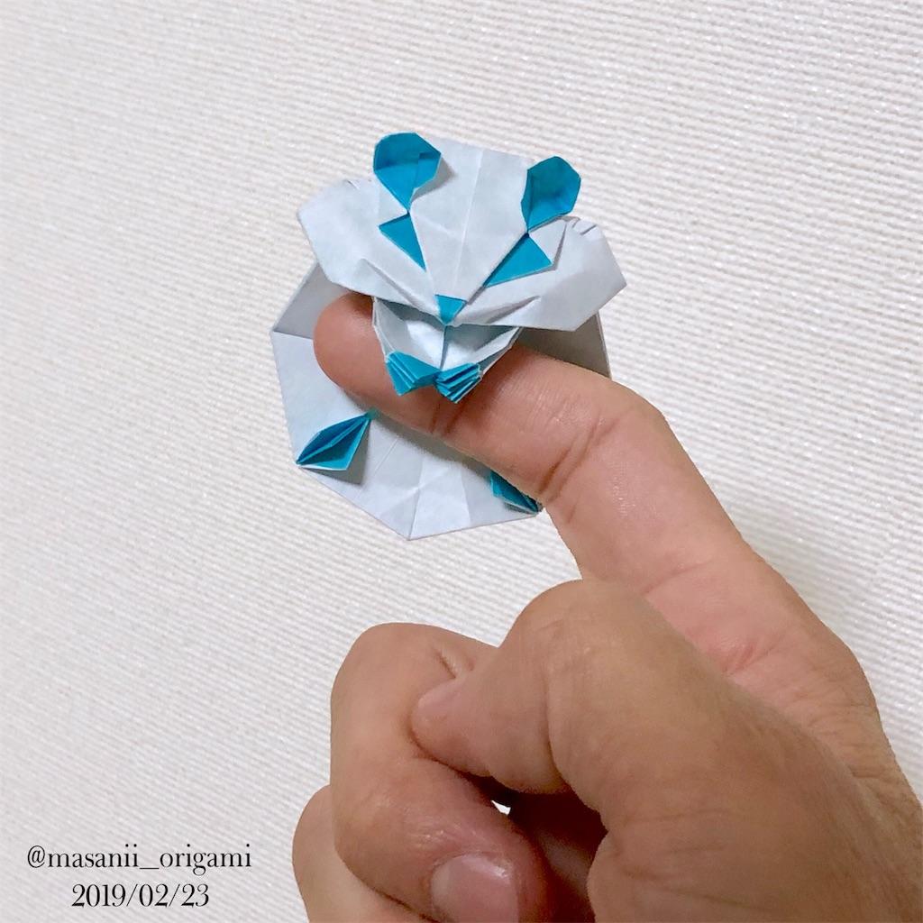 f:id:masanii_origami:20190223221128j:image