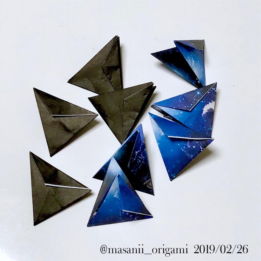 f:id:masanii_origami:20190226220645j:image