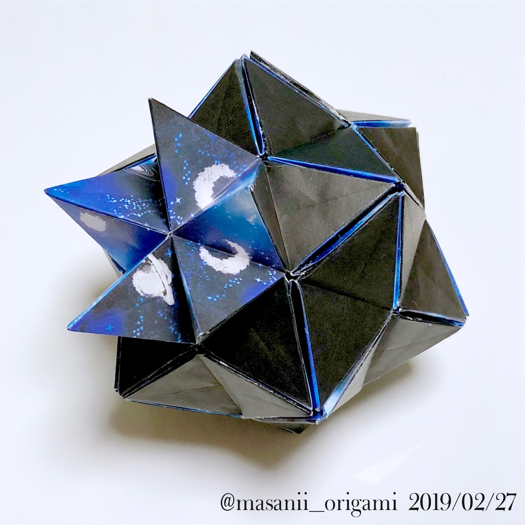 f:id:masanii_origami:20190227235130j:image