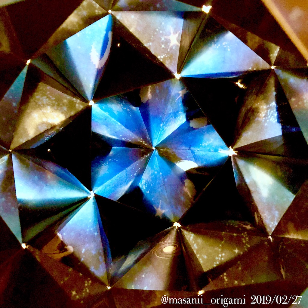 f:id:masanii_origami:20190227235306j:image