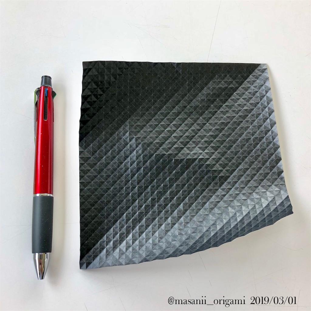 f:id:masanii_origami:20190301234425j:image