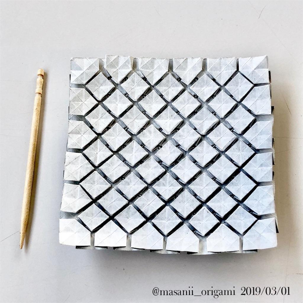 f:id:masanii_origami:20190301234504j:image