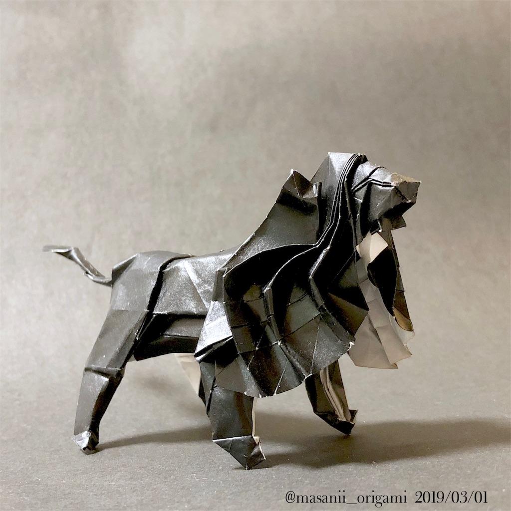 f:id:masanii_origami:20190301234523j:image