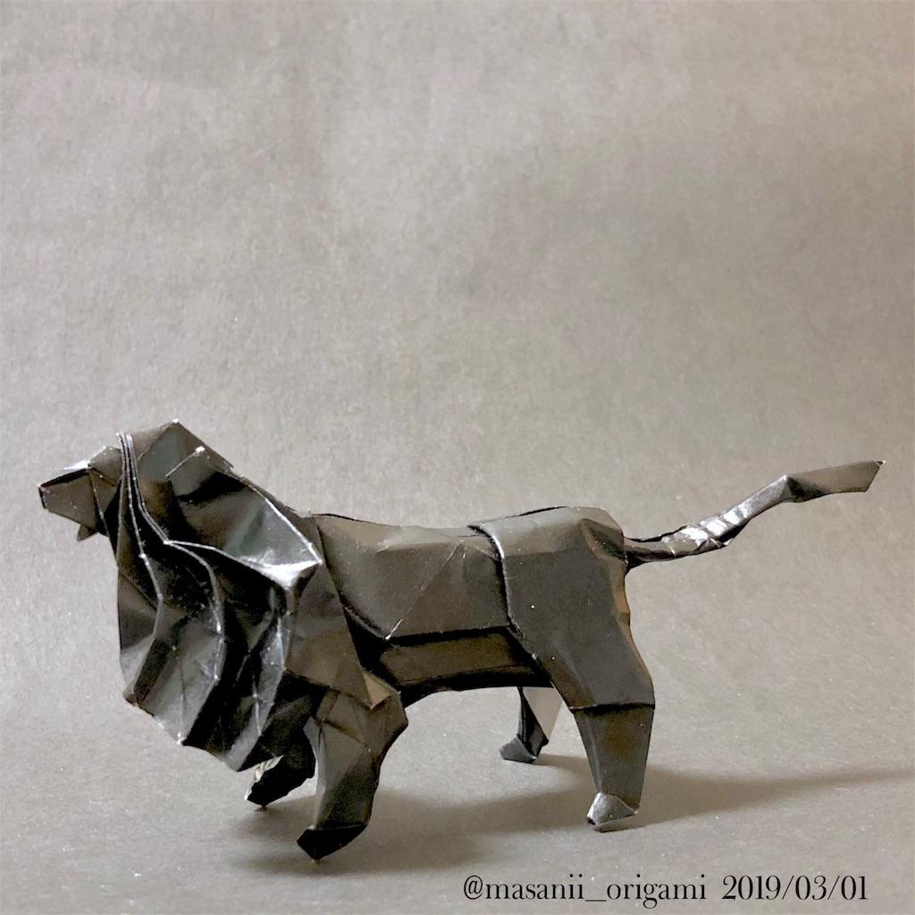 f:id:masanii_origami:20190301234544j:image