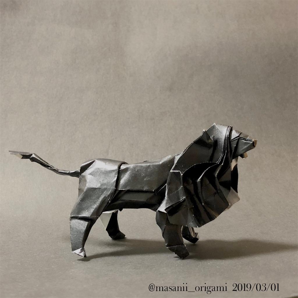 f:id:masanii_origami:20190301234558j:image