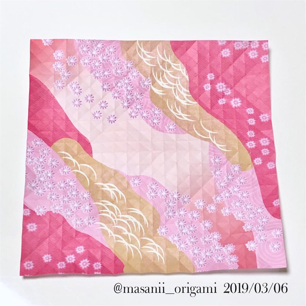 f:id:masanii_origami:20190306215032j:image