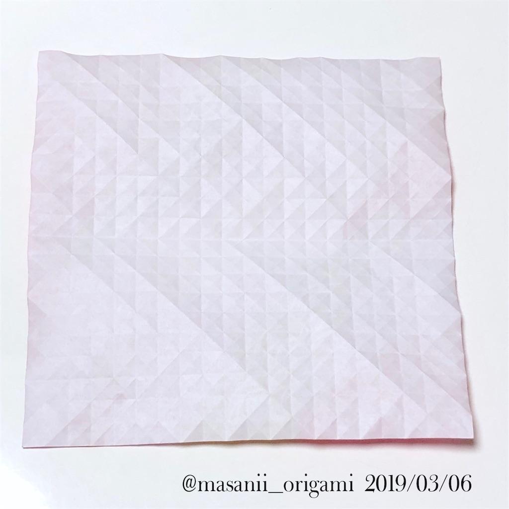 f:id:masanii_origami:20190306215048j:image
