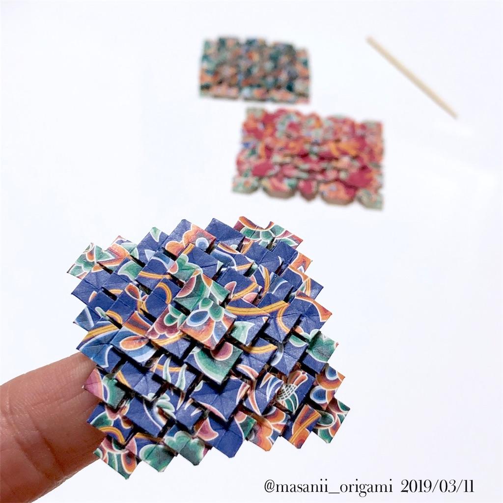 f:id:masanii_origami:20190311232554j:image