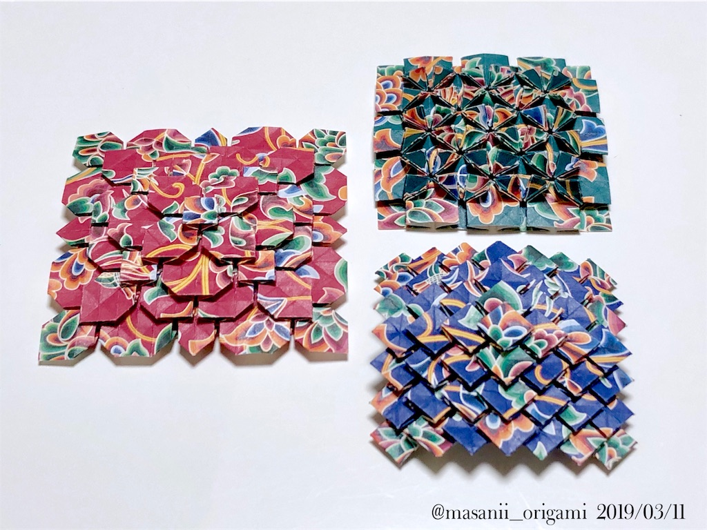 f:id:masanii_origami:20190311232705j:image