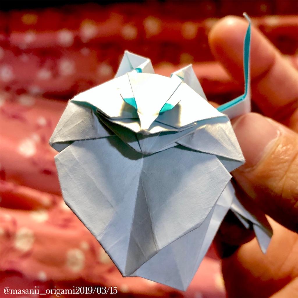 f:id:masanii_origami:20190315225354j:image