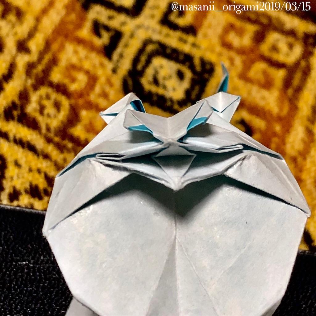 f:id:masanii_origami:20190315225405j:image