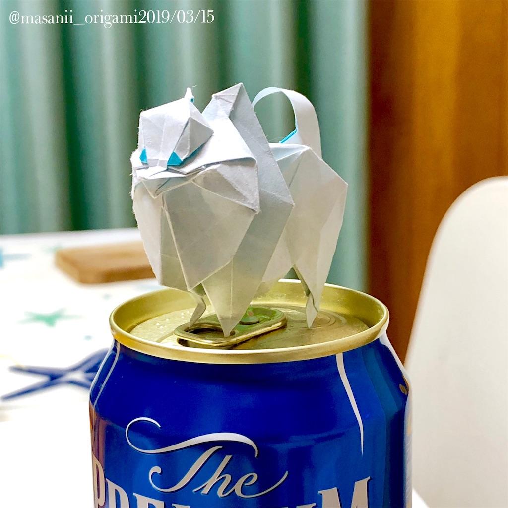 f:id:masanii_origami:20190315230355j:image