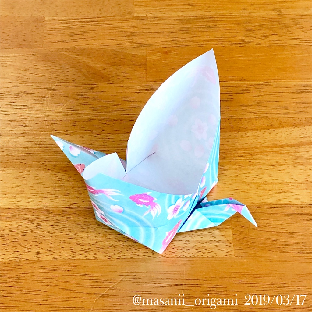 f:id:masanii_origami:20190317224128j:image