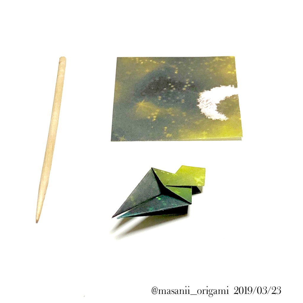 f:id:masanii_origami:20190323215325j:image