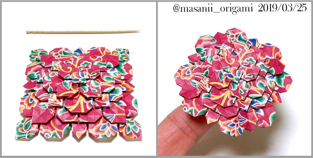 f:id:masanii_origami:20190325203014j:image
