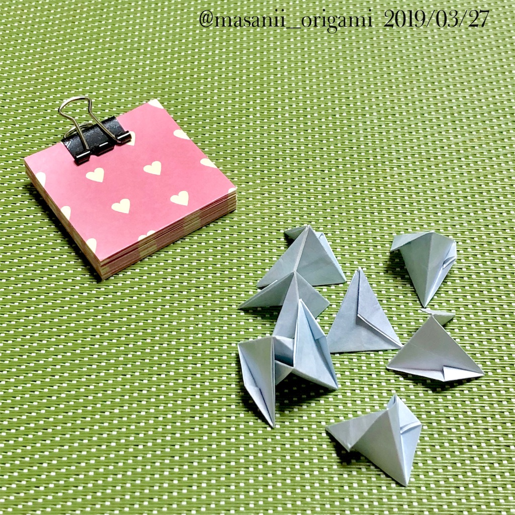 f:id:masanii_origami:20190327210459j:image
