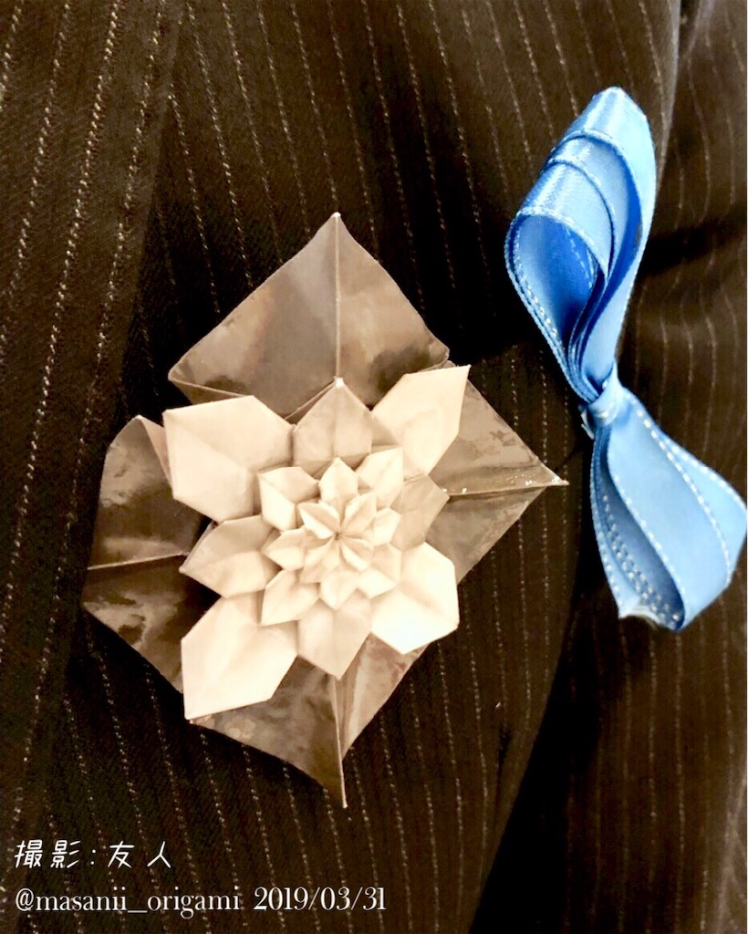f:id:masanii_origami:20190331203802j:image