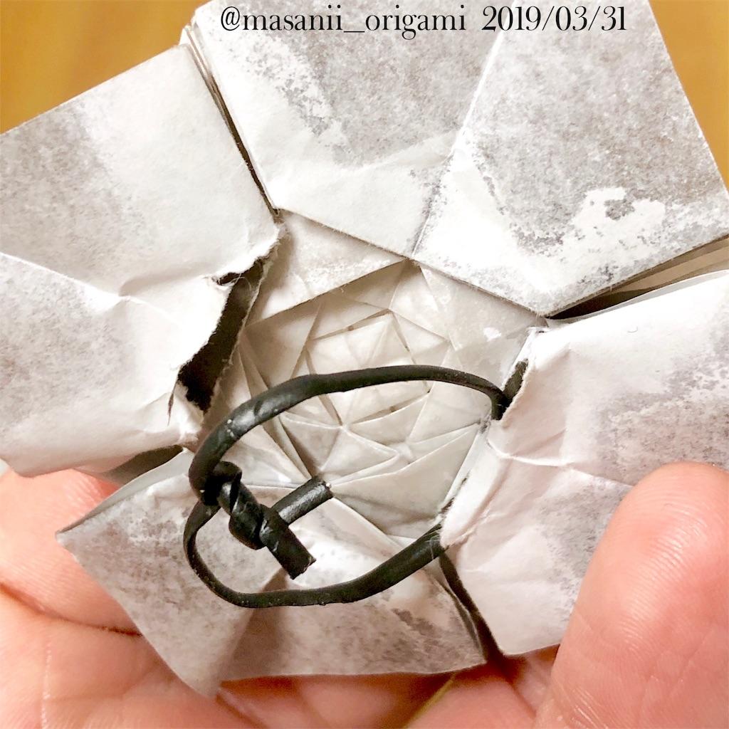 f:id:masanii_origami:20190331203820j:image