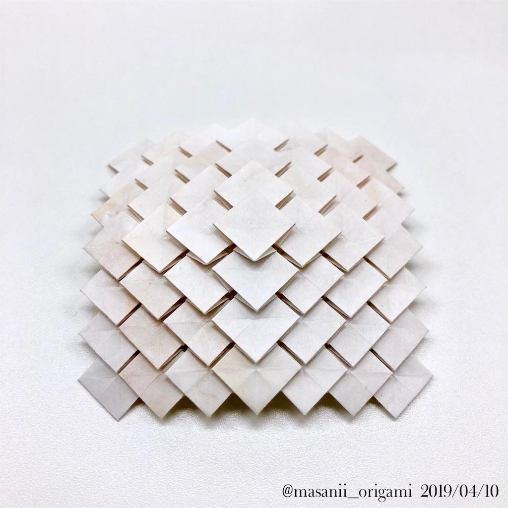 f:id:masanii_origami:20190410224844j:image