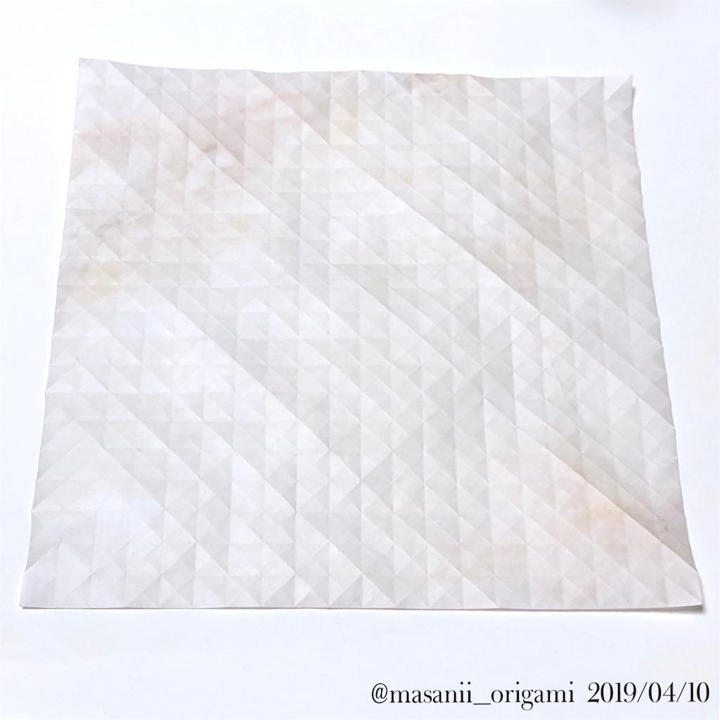 f:id:masanii_origami:20190410224904j:image