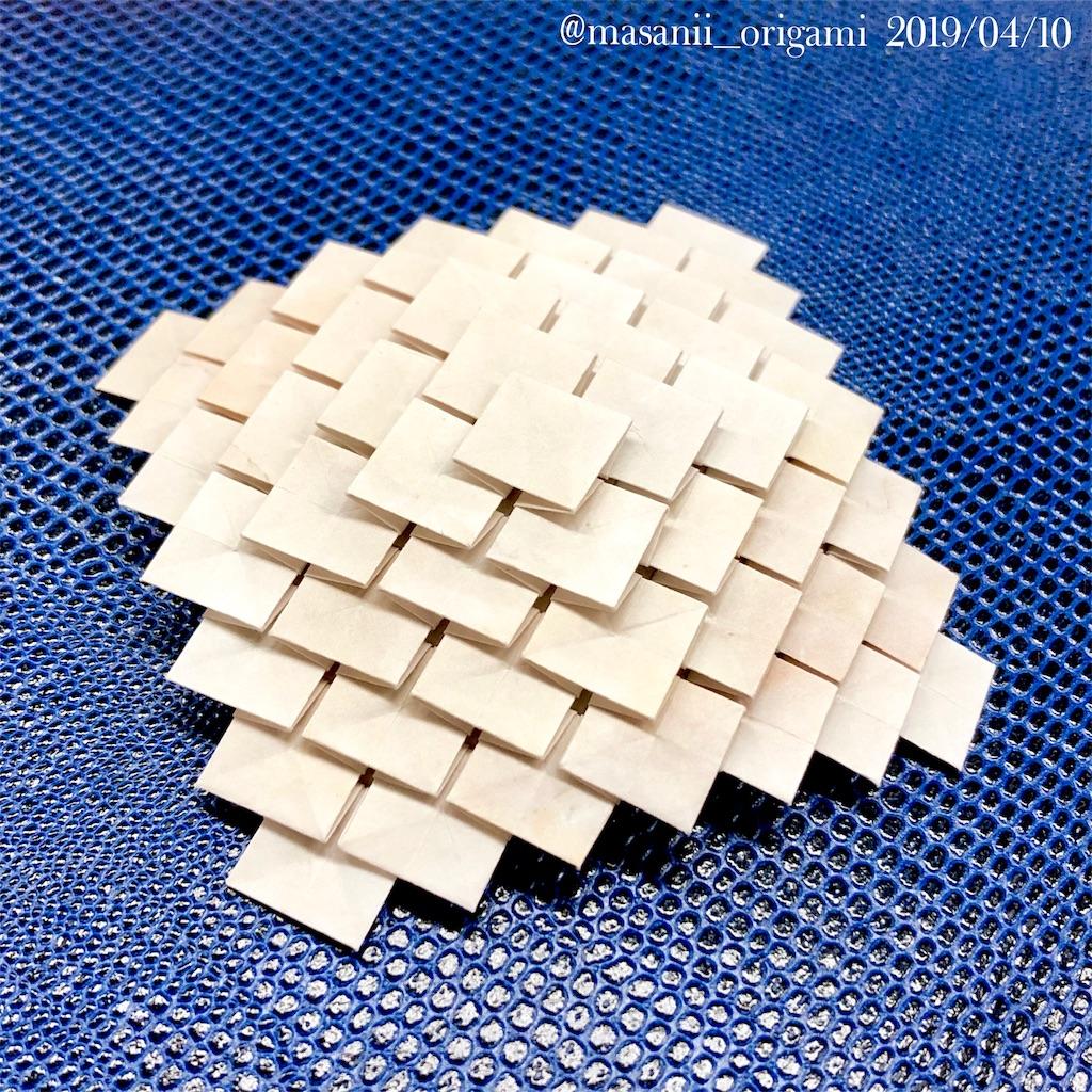 f:id:masanii_origami:20190410225332j:image