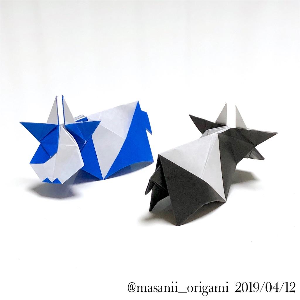 f:id:masanii_origami:20190412213745j:image