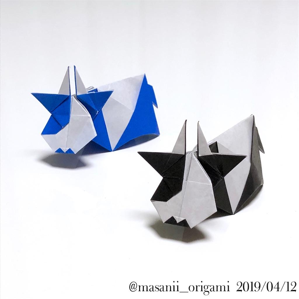 f:id:masanii_origami:20190412214003j:image