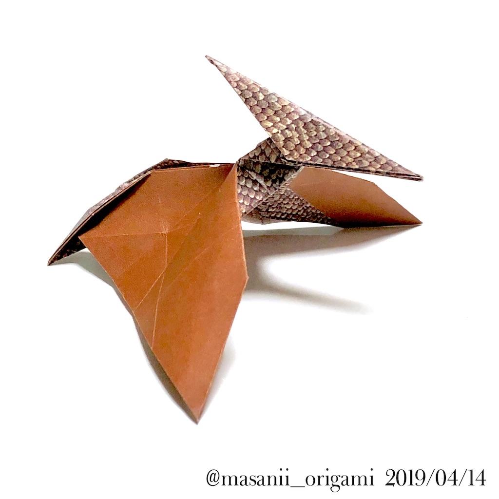 f:id:masanii_origami:20190414220152j:image