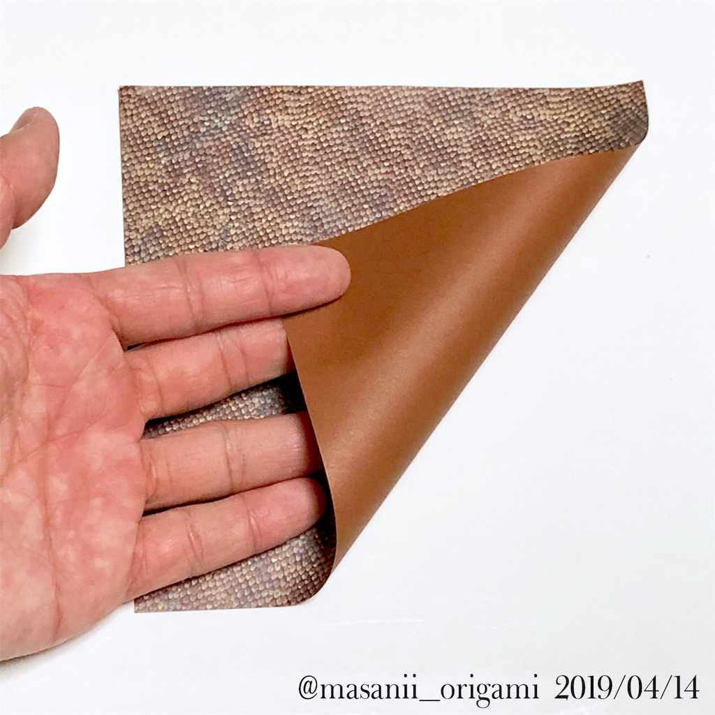 f:id:masanii_origami:20190414220419j:image