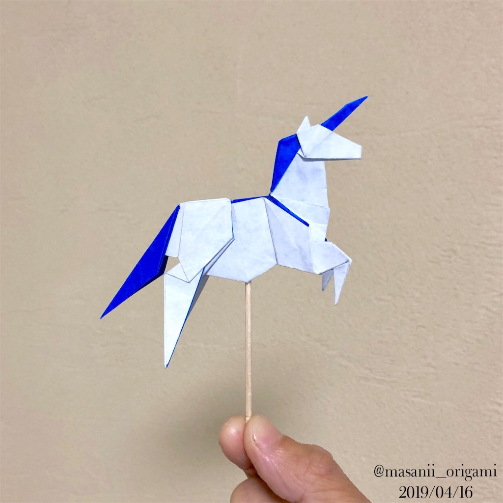 f:id:masanii_origami:20190416190334j:image