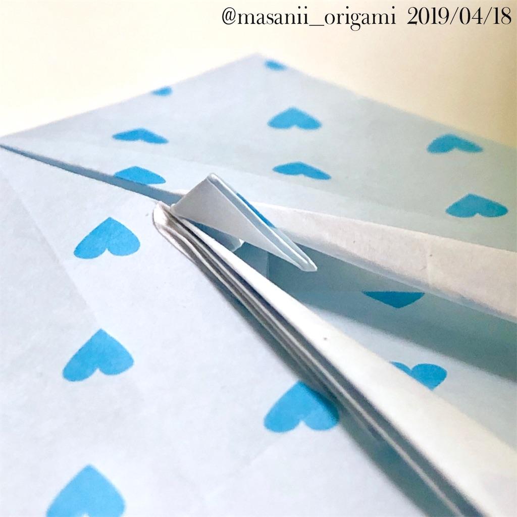 f:id:masanii_origami:20190418192750j:image