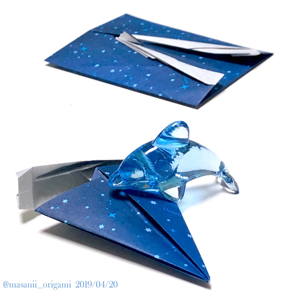 f:id:masanii_origami:20190420232700j:image