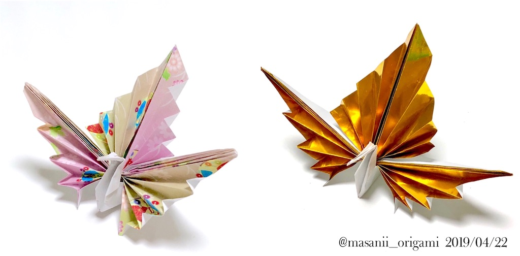 f:id:masanii_origami:20190422070338j:image