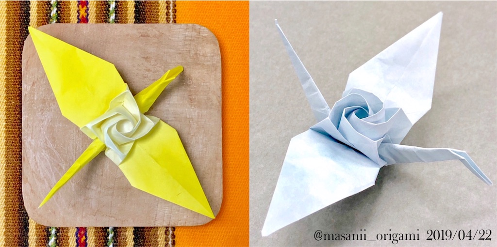 f:id:masanii_origami:20190422070352j:image