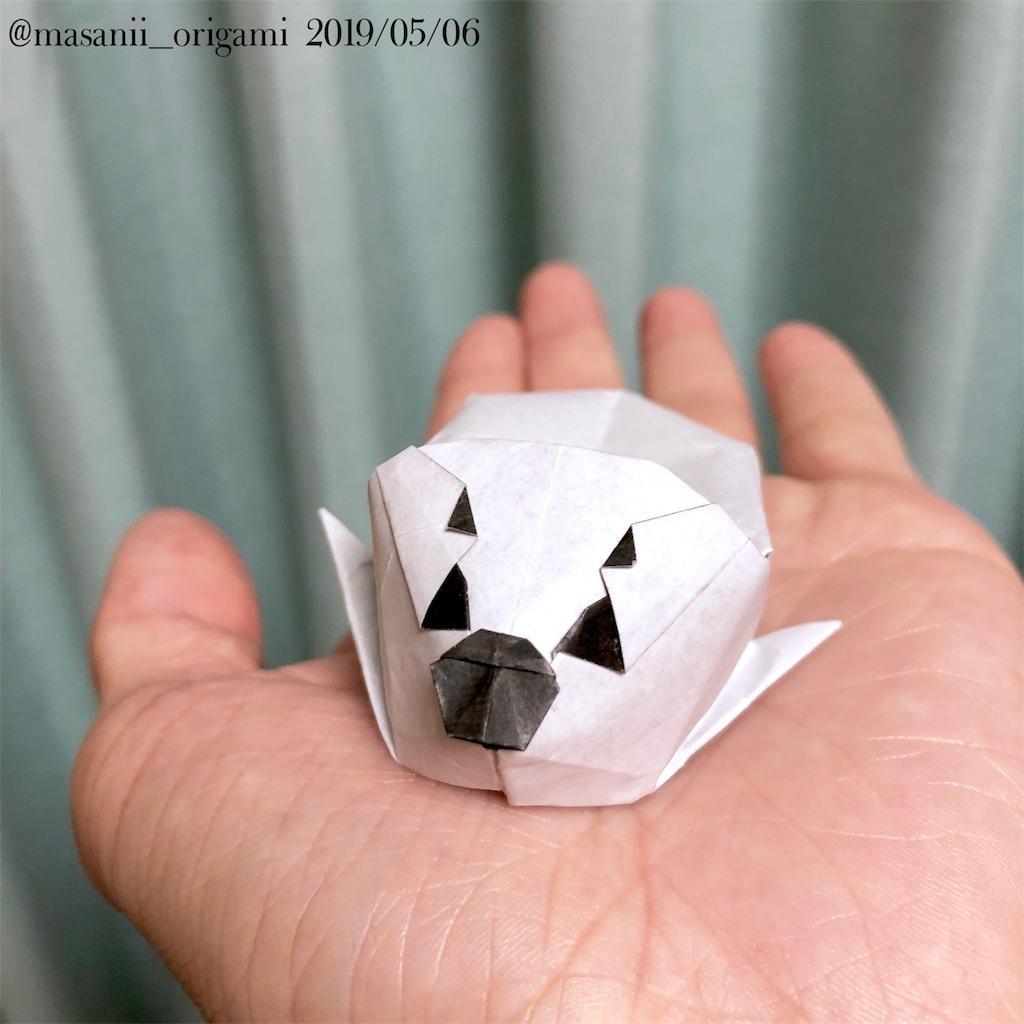 f:id:masanii_origami:20190506223402j:image