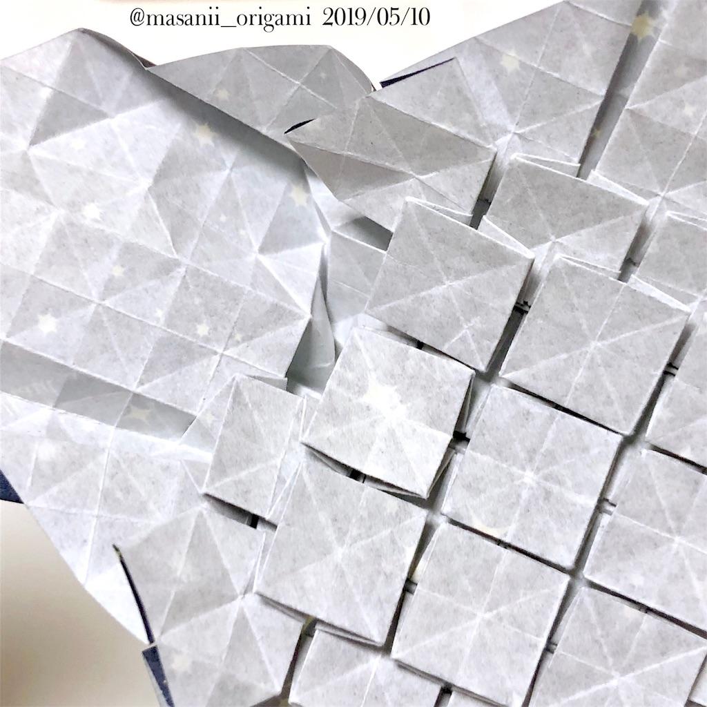 f:id:masanii_origami:20190510225512j:image