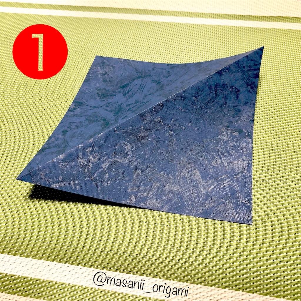 f:id:masanii_origami:20190510231405j:image