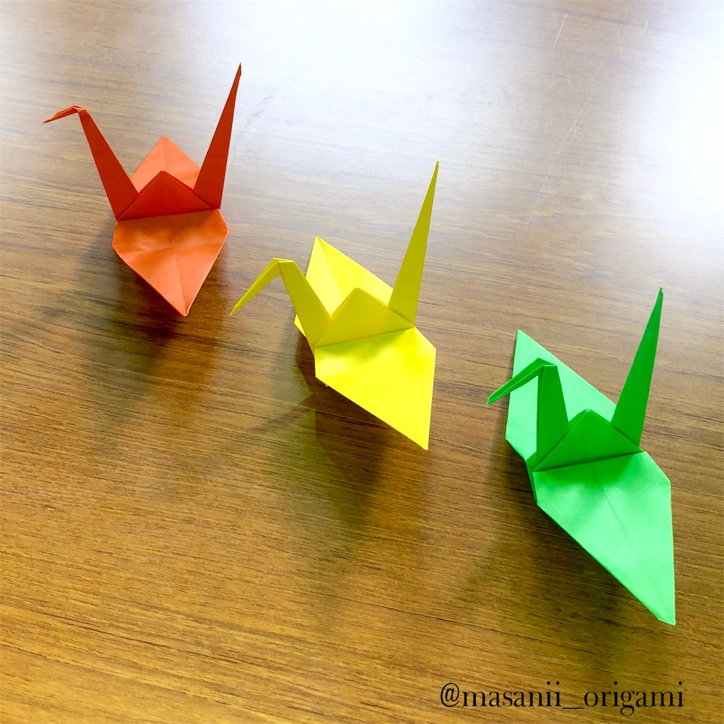 f:id:masanii_origami:20190522231720j:image