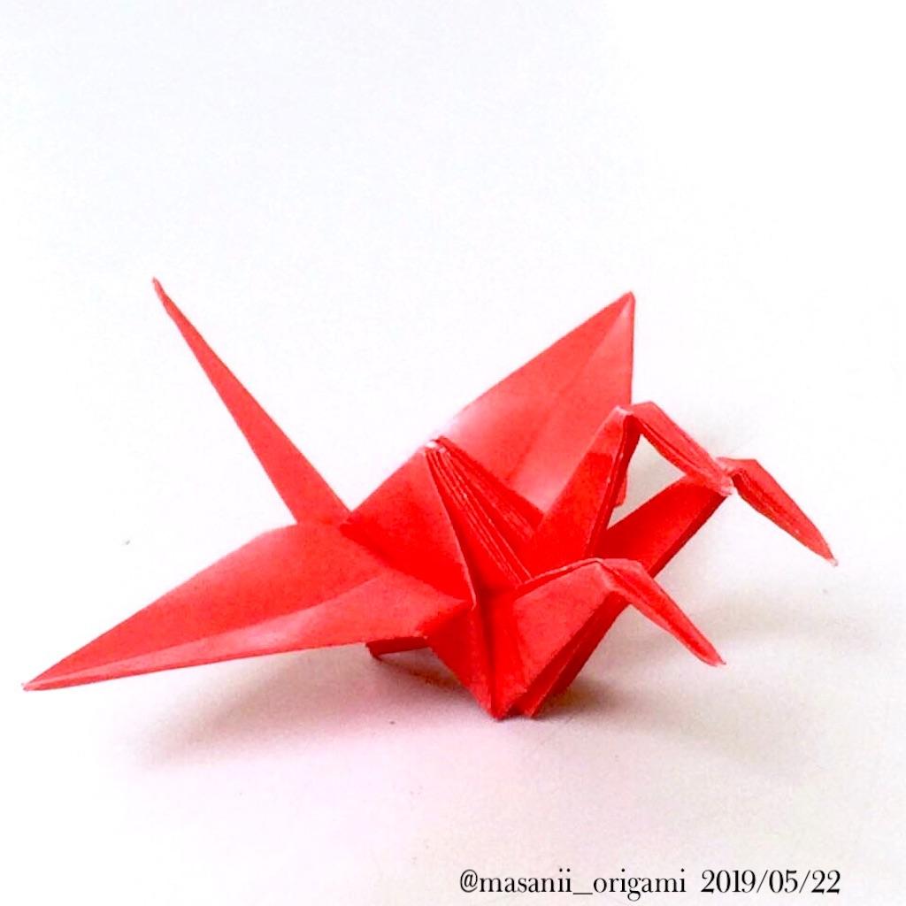 f:id:masanii_origami:20190522231852j:image