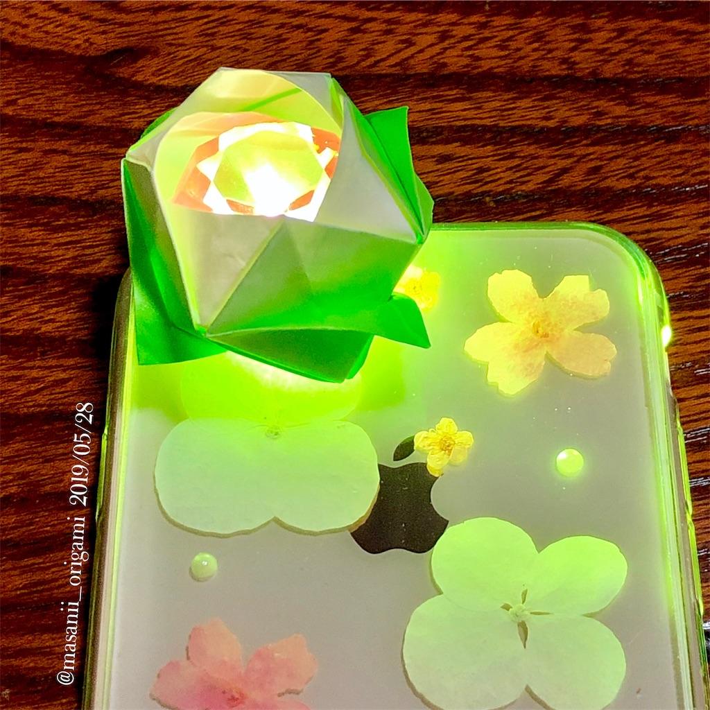 f:id:masanii_origami:20190528212604j:image