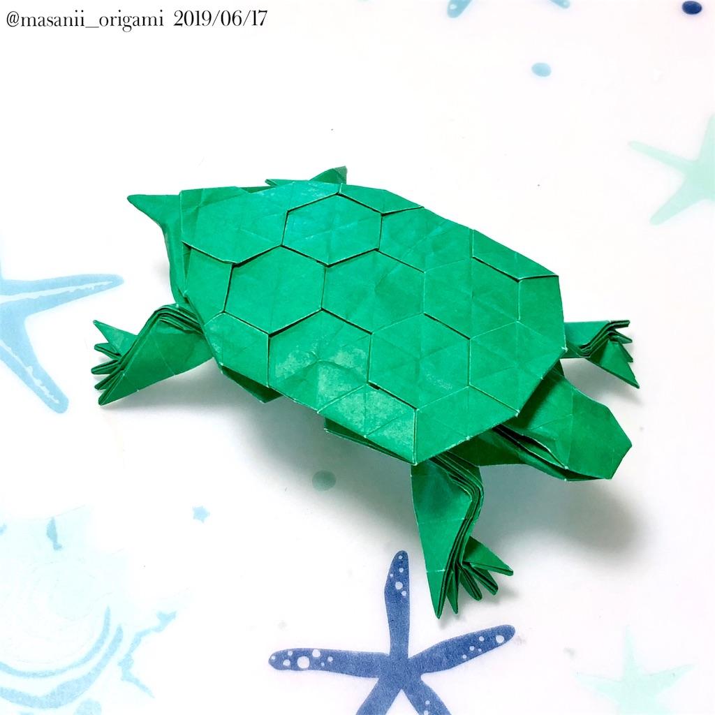 f:id:masanii_origami:20190617133440j:image