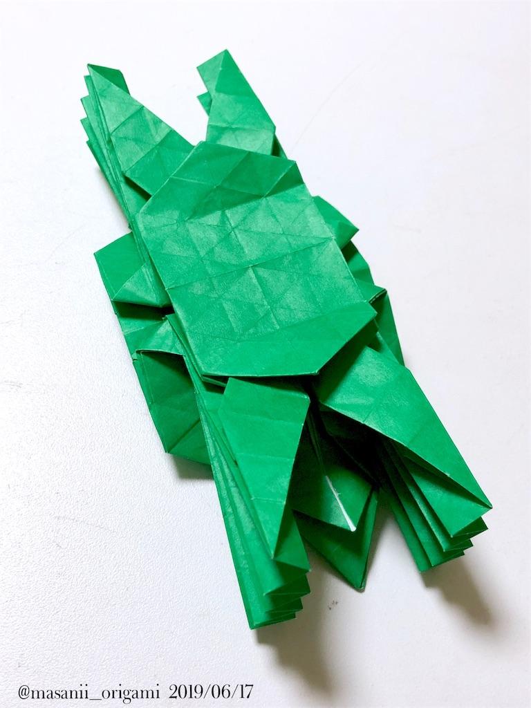 f:id:masanii_origami:20190617230738j:image