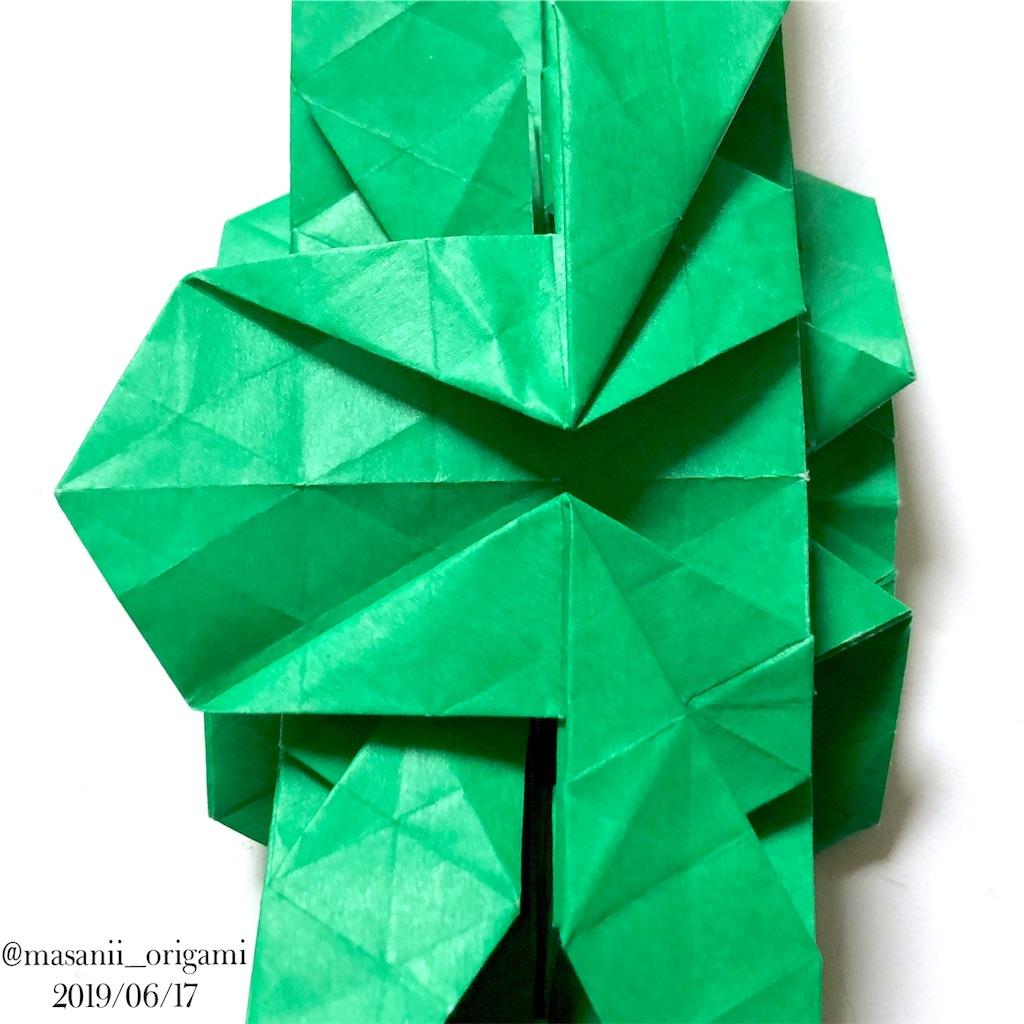 f:id:masanii_origami:20190617230749j:image