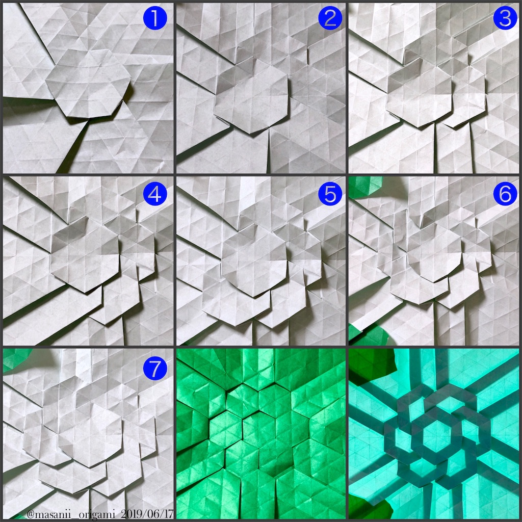 f:id:masanii_origami:20190617230937j:image
