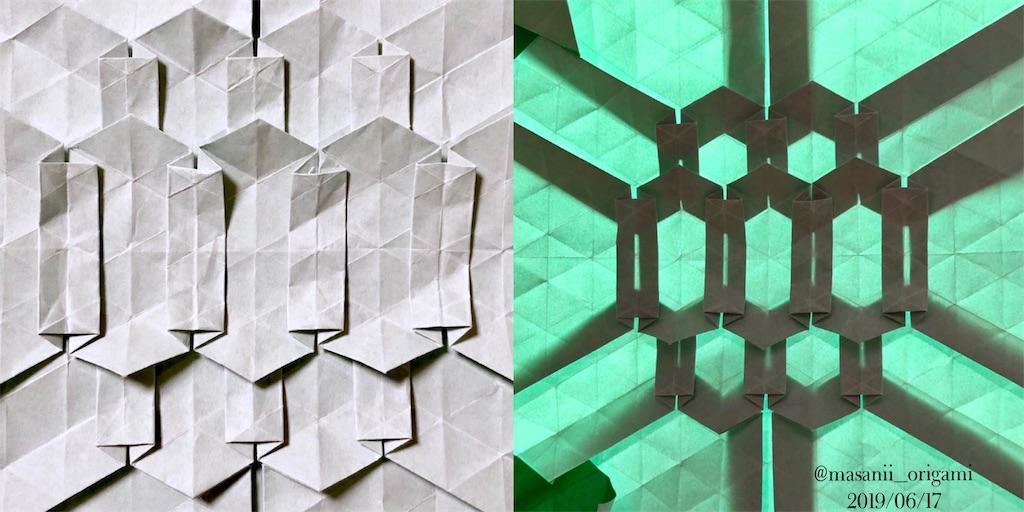 f:id:masanii_origami:20190617231008j:image