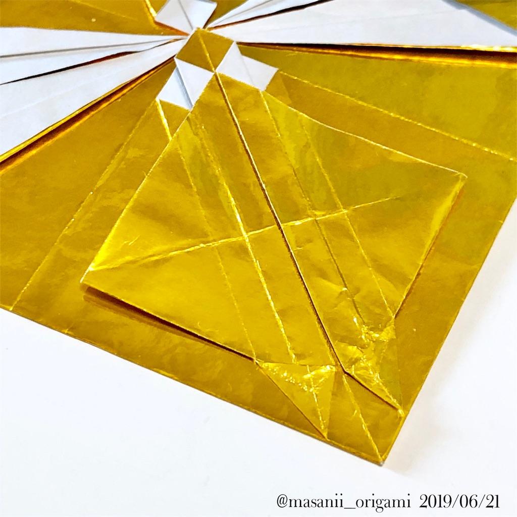f:id:masanii_origami:20190621233641j:image