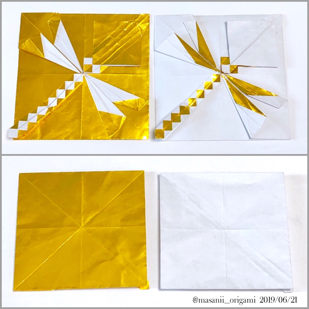 f:id:masanii_origami:20190621233709j:image
