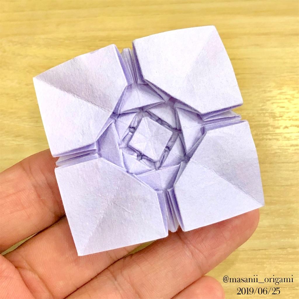 f:id:masanii_origami:20190625235727j:image